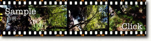 banner_album